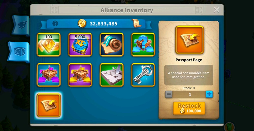 alliance inventory