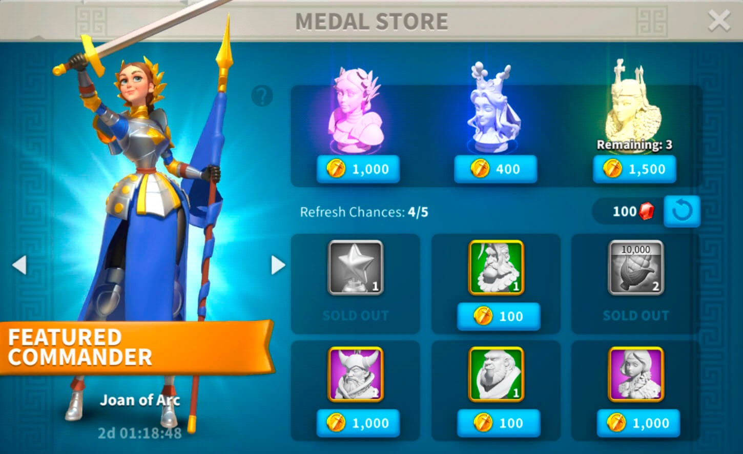 medal store expedition