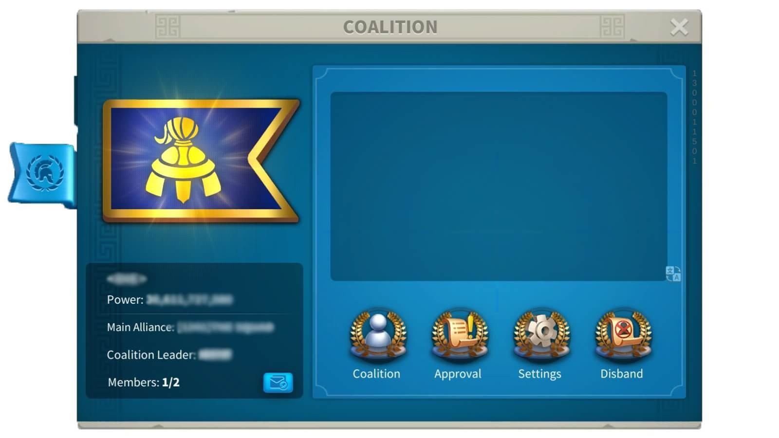 Coalition Combat