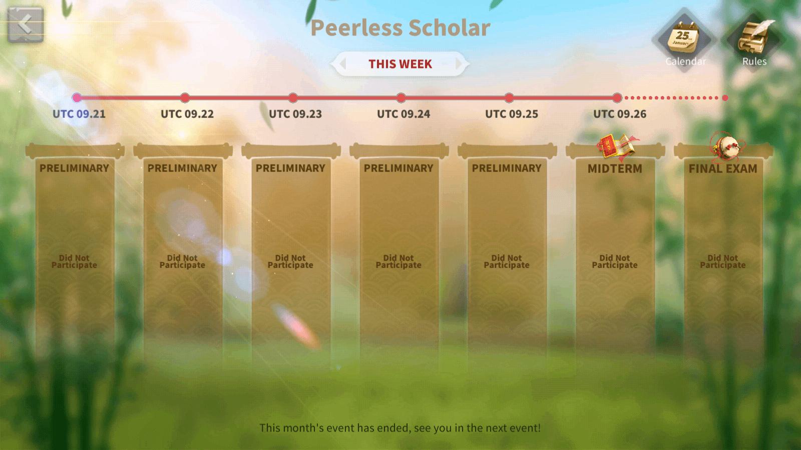 New Peerless Scholar UI