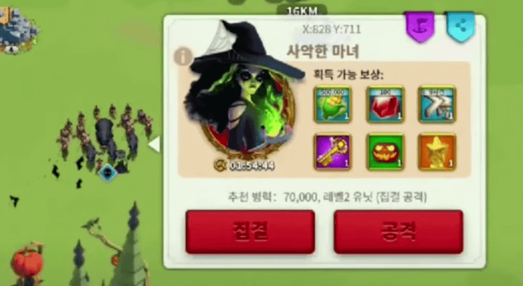 the witch in halloween event