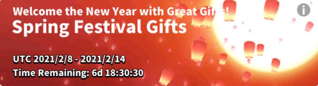 Spring Festival Gifts